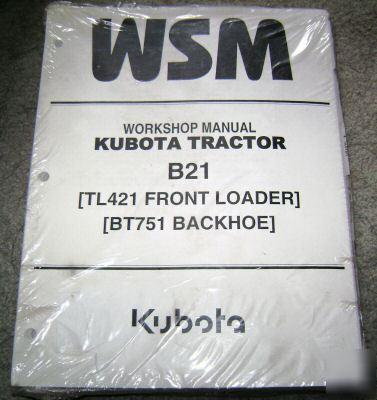 bt751 backhoe manual
